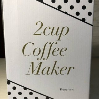 FrancFranc コーヒーメーカー
