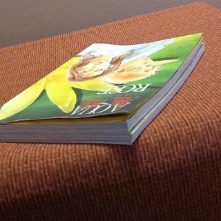 【同人誌あげます】古本の悪態、AQUA ROSE、2冊あり 高口里純、高口組内耽美部 どうぞ貰ってください - 本/CD/DVD