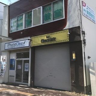 アイフォンの故障ならアイフォンクリア札幌麻生店にお任せください