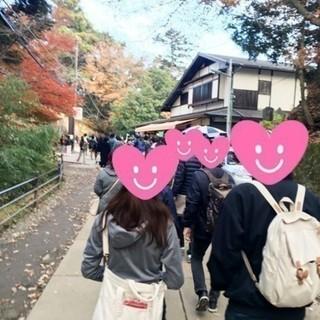 11月25日(日) 中級者コース!高尾山でプチ登山ウォーキングコ...