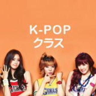 ☆ K-POP ダンスレッスン ☆ はじめます!!! 【なかもずダ...