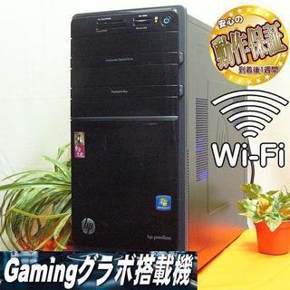 GTX660+WiFi☆フォートナイトOK♪ピアノブラックゲーミング♪