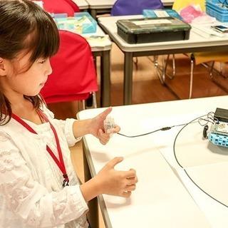 「自考力キッズ」パズル×ロボット×プログラミング教室 11月無料体験会