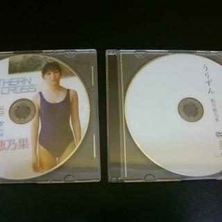 最終値下げ ケース無 中古DVD 鮎川穂乃果 サザンクロス うり...