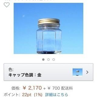 ガラス瓶 蓋付き  東洋ガラス 6角 100S 69個