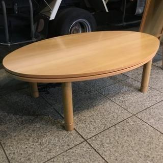 こたつテーブル 楕円 120cm モダン 丸型 継脚式SCK-V120T