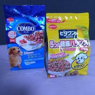 未開封ドッグフード 1.2kg ビタワン 今年9月に購入 賞味期限...