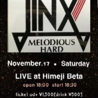 JINX at ベータミュージック姫路