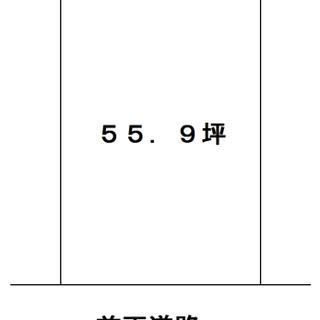 グリーンタウン榊原・55,9坪・売土地