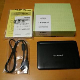 電子辞書  高校生 CASIO EX-word XD-U4800
