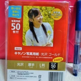 ★未開封・50枚!!「キヤノン」写真用紙・光沢ゴールド・厚手・L判★