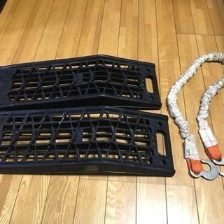 スノーヘルパー 牽引ロープ ブースターケーブル
