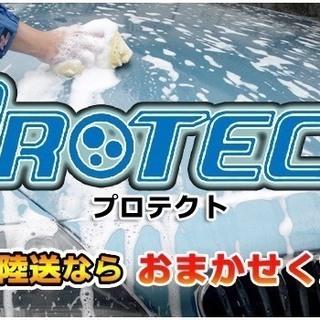 洗車、車内清掃、磨き、コーティング