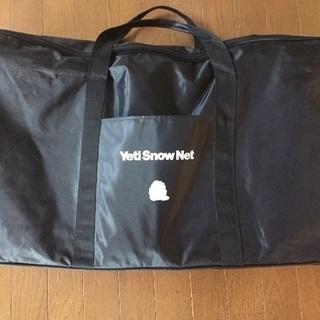 【新品・未使用】Yeti タイヤチェーン 品番6291