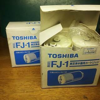 東芝浄水器用カートリッジ FJ-1 4本