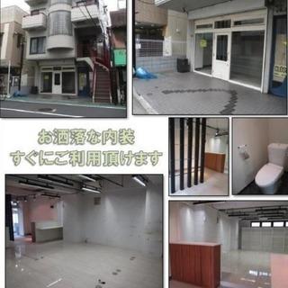 上板橋3分【1F店舗】 綺麗な内装のままお使い頂けます!