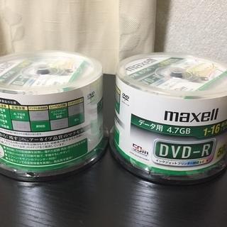 ★新品未開封★ maxell データ用 4.7GB DVD-R ...