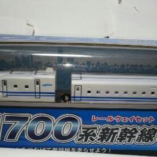 N700系新幹線レールウェイセット