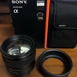 SONY 単焦点レンズ 85mm F1.4GM
