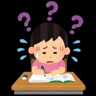 数学★英語【うちの子おいていかれてると感じたとき】どうする?