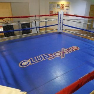 24時間練習出来る!クラブボクシング!!