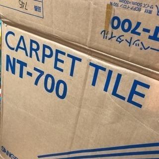 サンゲツ カーペットタイル NT700 20枚