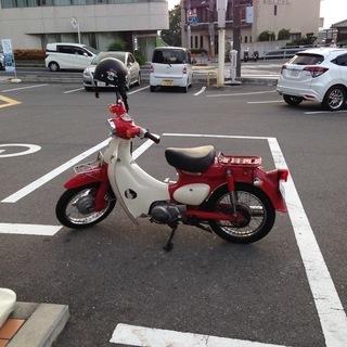 スーパーカブ(リトルカブ)赤 50cc