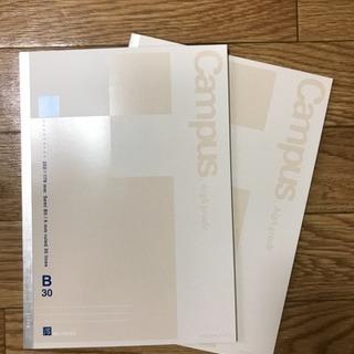 コクヨ キャンパスノート MIO PAPER B5 B罫 30枚 2冊