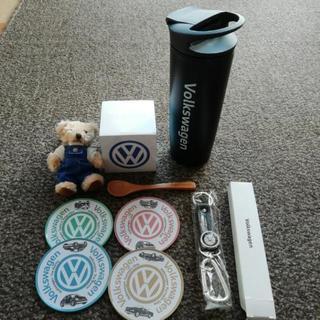 VW非売品セット 値下げしました