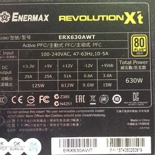 🉐定価12000円 ENERMAX ゴールド 電源 Revolu...