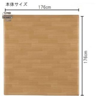 新品 パナソニック かんたん床暖 ホットカーペット  フローリン...
