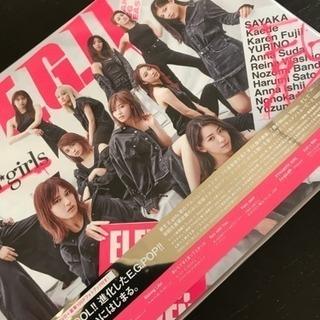 e-girls『E.G.11』初回生産限定盤&サイン色紙 …