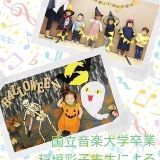 キッズリトミック&お座りアート教室