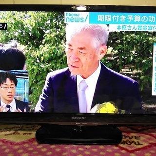 シャープ液晶TV/24インチ