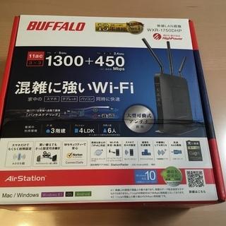 高性能無線LAN ルーターWIFI BUFFALO製