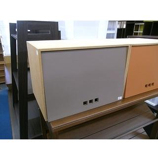 札幌【アースカラーの小さな収納箱②】幅35cm 棚 ラック イン...
