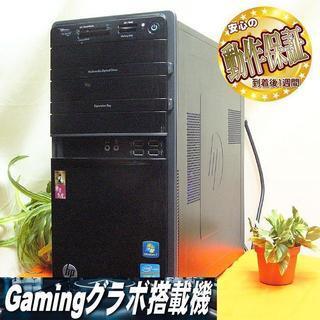 GTX660搭載☆フォートナイト動作OKピアノブラックPC♪