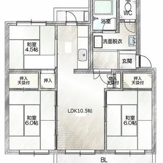 【DIY可物件‼︎】新金岡団地賃貸3LDK リフォーム済¥59,0...