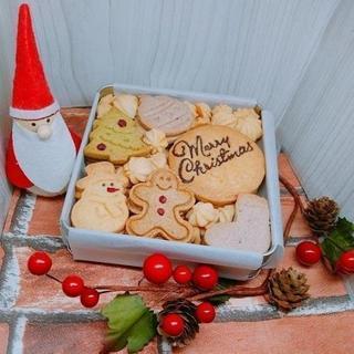 クリスマス焼き菓子ギフトご予約受付中✨