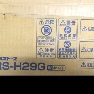 (中古)TOYOTOMI 石油ストーブ RS-H29G(W)