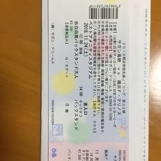 ⚽️サガン鳥栖VS横浜Fマリノス⚽️
