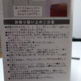 新品未使用 カラードクリアピッチャー取手付 - 生活雑貨