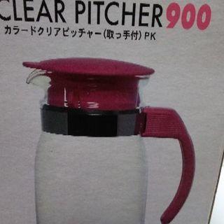 新品未使用 カラードクリアピッチャー取手付 − 佐賀県