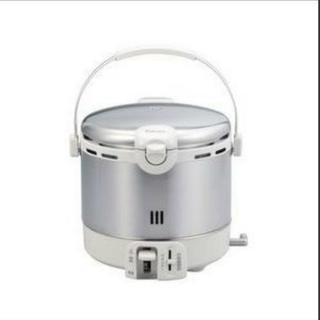 新品 ガス炊飯器(LPガス)  メーカー保証付