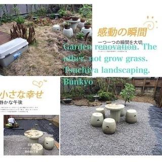 草知らず 防草シート貼り 砂利敷き致します。庭の手入れ店【所沢市】