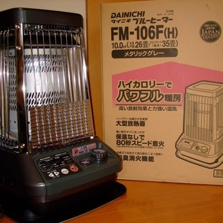 ★ダイニチ 業務用ストーブ FM-106F 2017年 美品