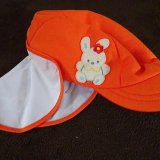 カラー帽 オレンジ 取り外し可能な垂れ付き