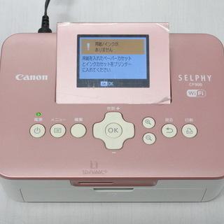 【故障品】Canon コンパクトフォトプリンター『SELPHY C...