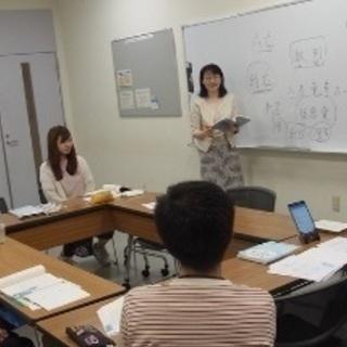 札幌中国語会话教室−札幌駅直結/北大中国人女性講師