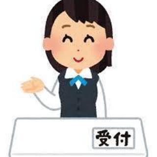 《紹介/契約社員》大手不動産グループ(住宅分譲)企業の受付